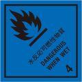 等級4.3 水反応可燃性物質 標識(コンテナ用)
