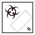 等級6.2 病毒をうつしやすい物質 標識(コンテナ・国連番号表示用)