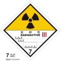 等級7 放射性物質 第三類黄標札