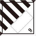 等級9 有害性物質 標識(コンテナ・国連番号表示用)