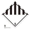 等級9 有害性物質 標札(個品用)