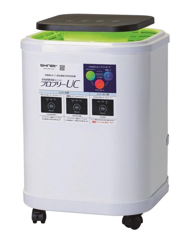 空気除菌消臭ユニット プロプリーUC