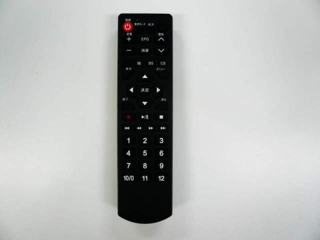 デジタルサイネージ用リモコン