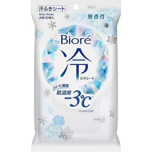 【アウトレット】ビオレ 冷シート 無香性 20枚入
