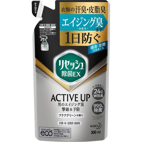 【アウトレット】花王 リセッシュ 除菌EX アクティブアップ つめかえ用 300ML