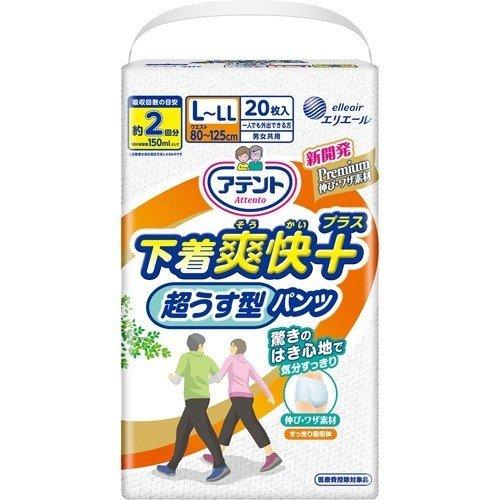 【送料無料】アテント 超うす型パンツ下着爽快プラスL~LL20枚×3個入(1ケース)