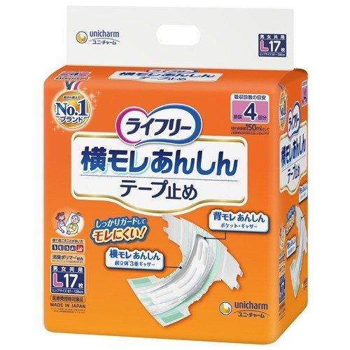 【送料無料】ライフリー テープ止めタイプ L17枚×4個入(1ケース)
