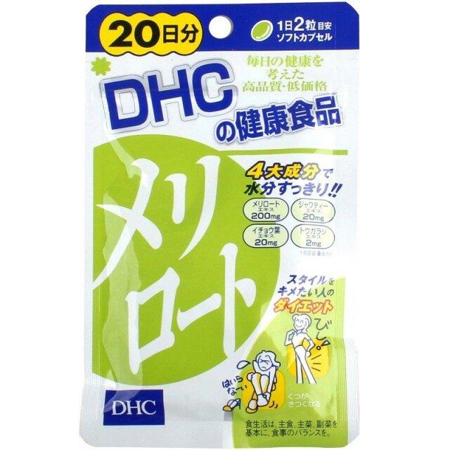 DHCメリロート40粒入
