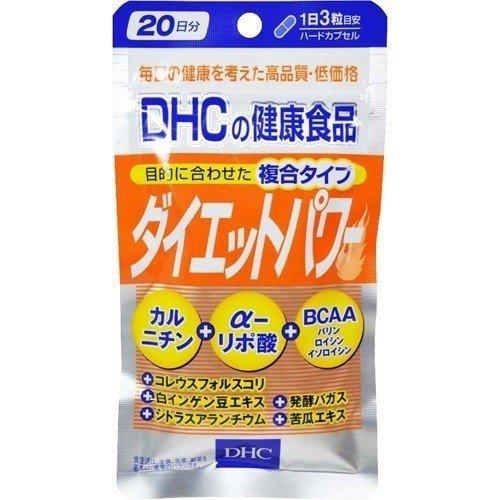 DHC ダイエットパワー ¥1219  60粒