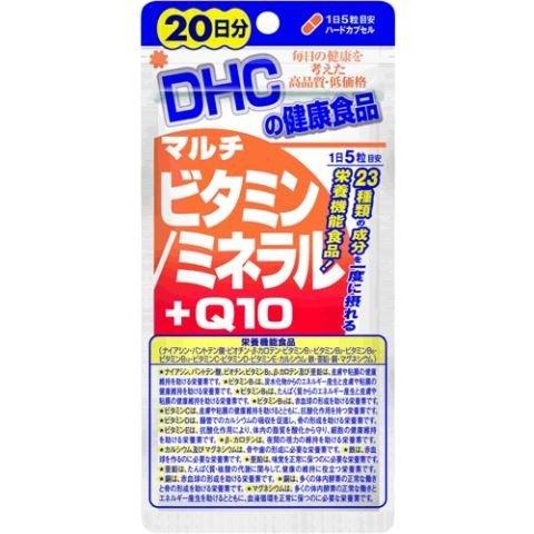 DHC マルチビタミンミネラル+Q10 20日分