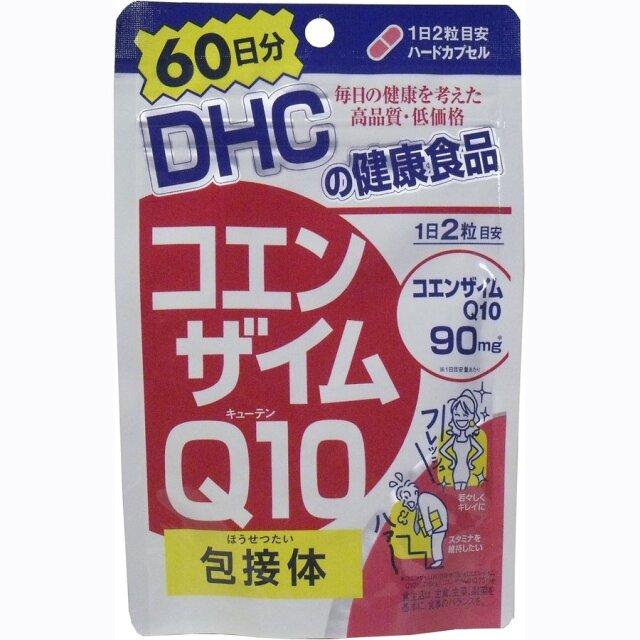 DHCコエンザイムQ10 包接60日
