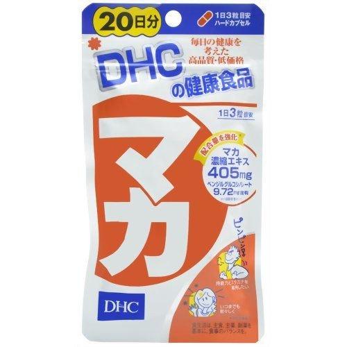 DHC マカ  60粒