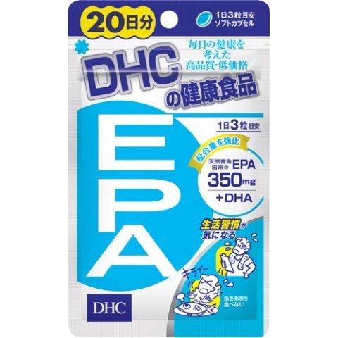 【アウトレット】EPA20日