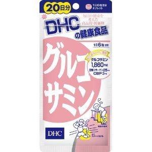 DHC グルコサミン20日分