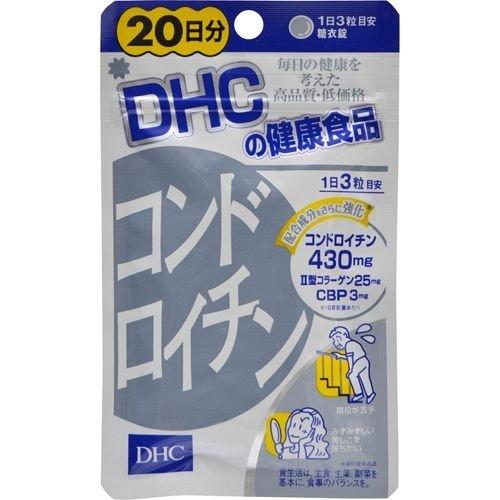 DHC コンドロイチン20日分