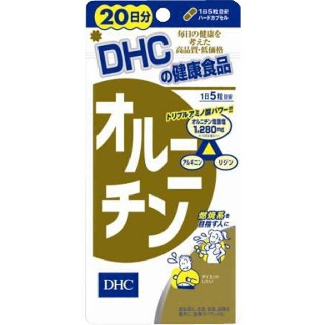 DHC オルニチン20日