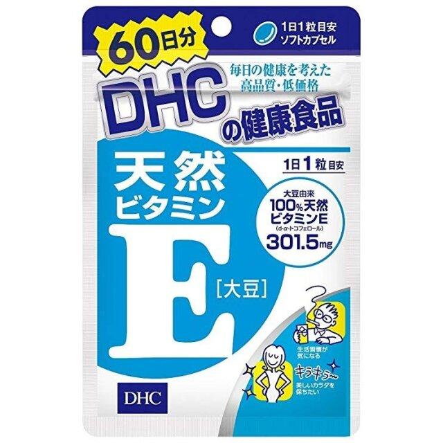 DHC天然ビタミンE[大豆]60日