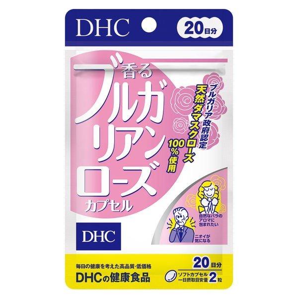 DHC 20日ブルガリアンローズ ¥1240  40粒