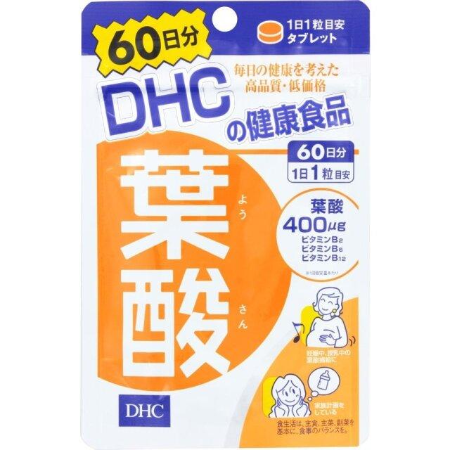 DHC葉酸 60日