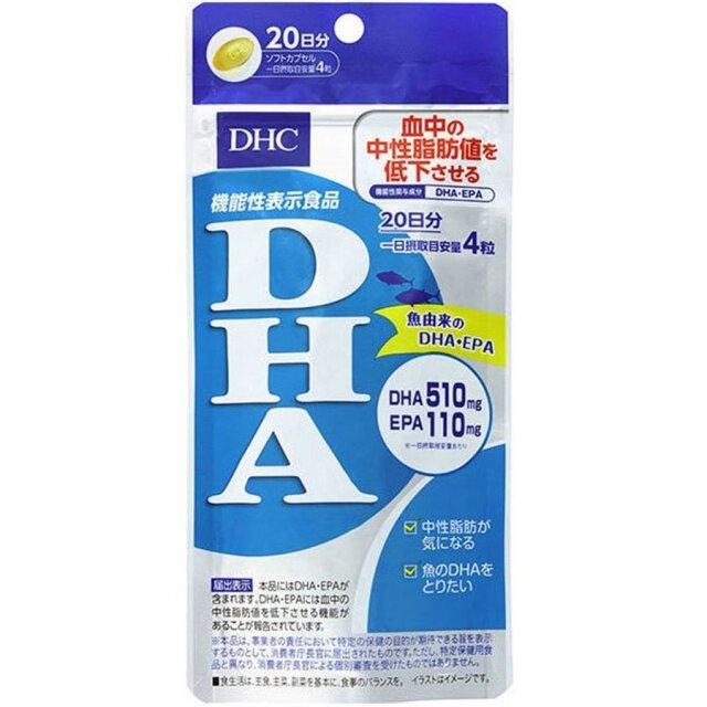 DHC 20日DHA80粒