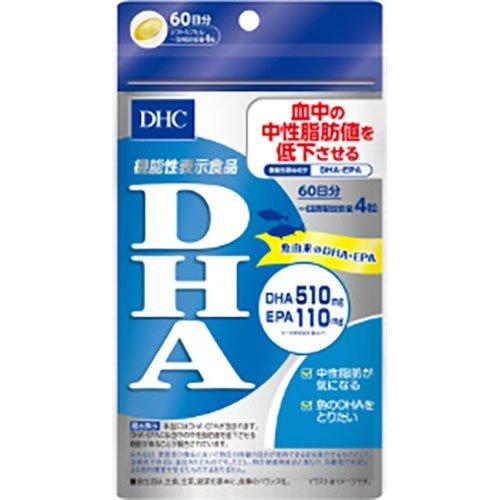 DHC60日DHA240粒
