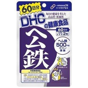 DHC60日ヘム鉄120粒