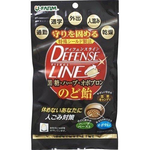 【アウトレット】ディフェンスラインのど飴 黒糖ハーブ味 50g