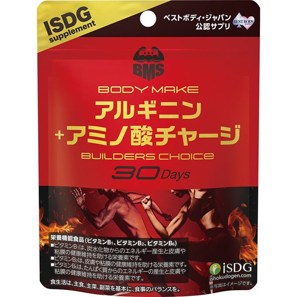 【アウトレット】BMS アルギニン+アミノ酸チャージ 60粒