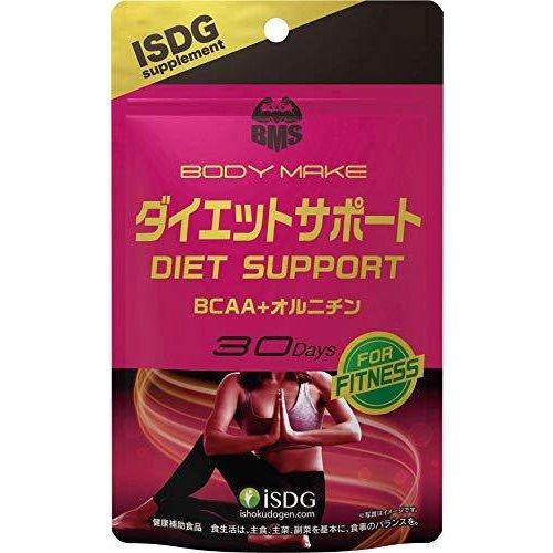 【アウトレット】BMSダイエットサポート 180粒
