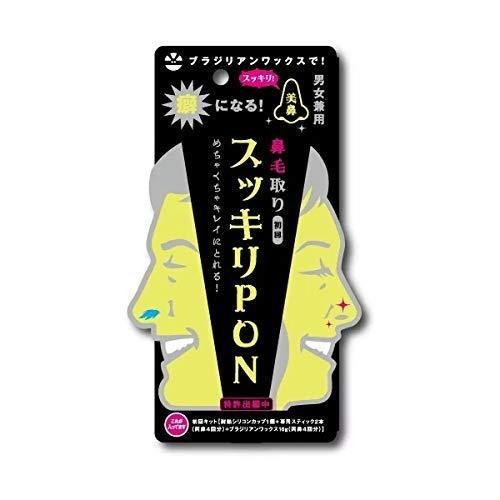 【アウトレット】スッキリPON 初回セット