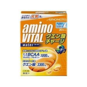 アミノバイタル クエン酸チャージW20本