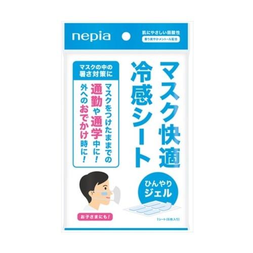 【アウトレット】ネピア マスク快適冷感シート 6枚