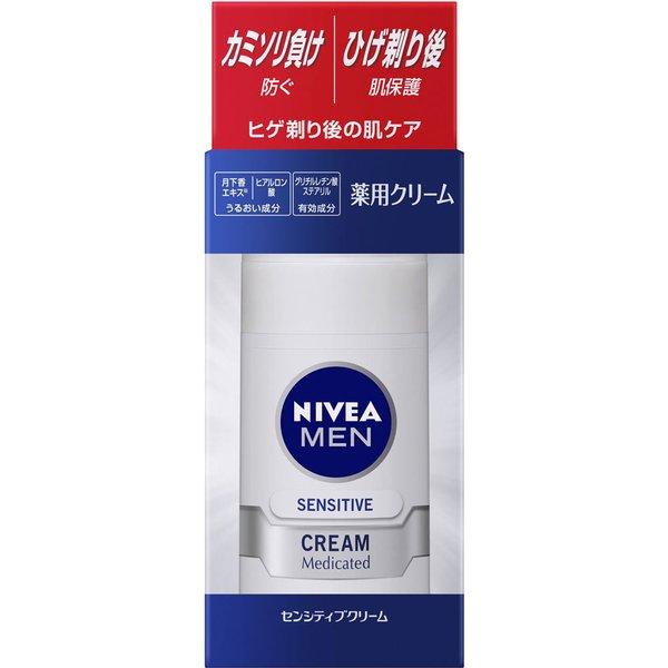 【アウトレット】ニベアメン センシティブクリーム