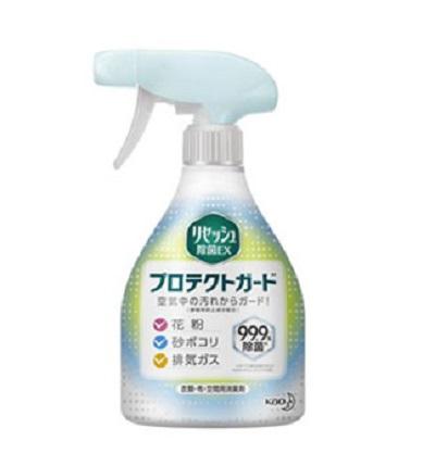 【アウトレット】リセッシュ除菌EX プロテクトガード 本体