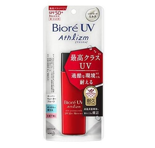 【アウトレット】ビオレUVアスリズムスキンプロテクトミルク