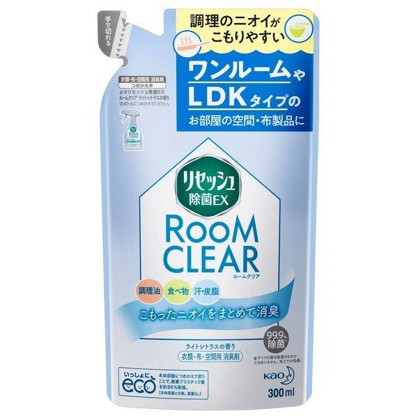 【アウトレット】リセッシュ除菌EXルームクリア シトラス 替