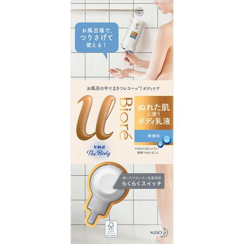 【アウトレット】花王 ビオレu ザ ボディ ぬれた肌に使うボディ乳液 無香料 300ml