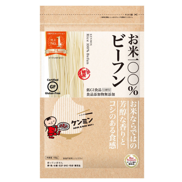 お米100%ビーフン 150g
