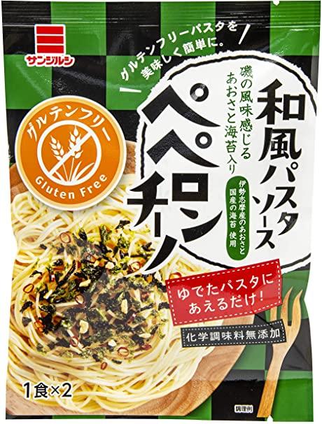 グルテンフリー 和風パスタソース ペペロンチーノ 2食