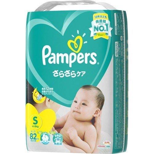 【送料無料】パンパース テープ スーパージャンボ S82枚×4個入(1ケース)