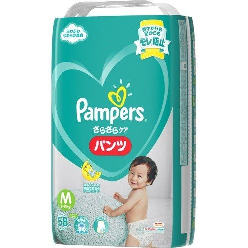 【送料無料】パンパース パンツ スーパージャンボ M58枚×4個入(1ケース)
