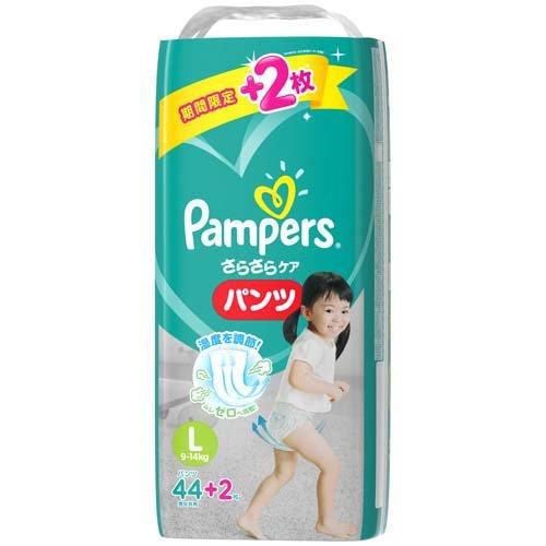 【送料無料】パンパース パンツ スーパージャンボ L44枚×4個入(1ケース)
