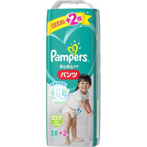 【送料無料】パンパース パンツ スーパージャンボ ビッグ38枚×4個入(1ケース)