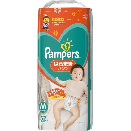 【送料無料】パンパースはらまきパンツM52枚×4個入(1ケース)