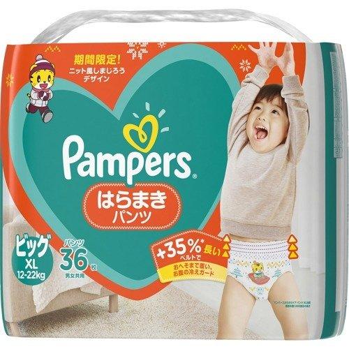 【送料無料】パンパースはらまきパンツビッグ36枚×4個入(1ケース)