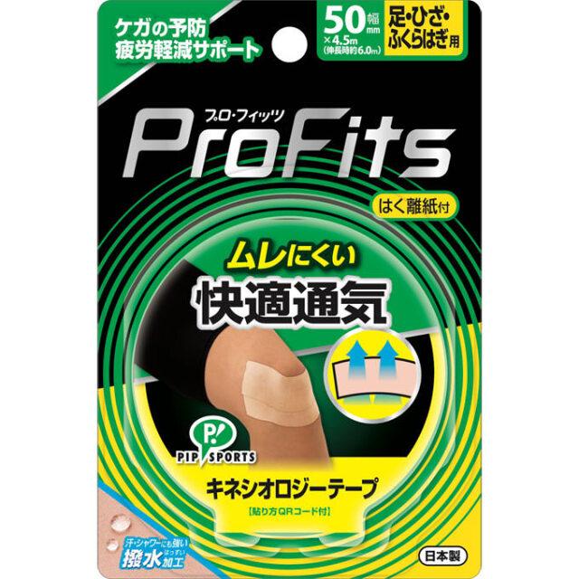 PS278 ピップキネシオロジー 快適通気 足・ひざ・腰用 50mmx4.5m
