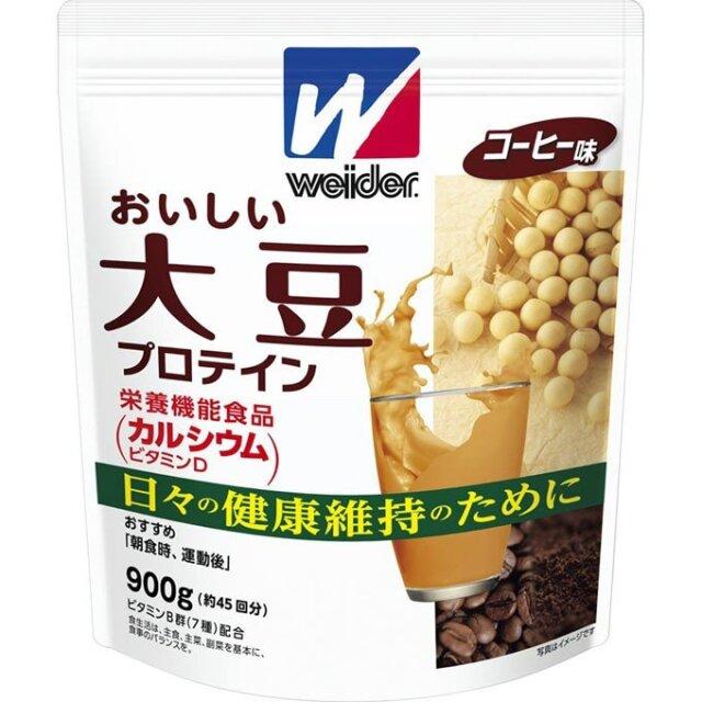 WD大豆プロテイン コーヒー  900g