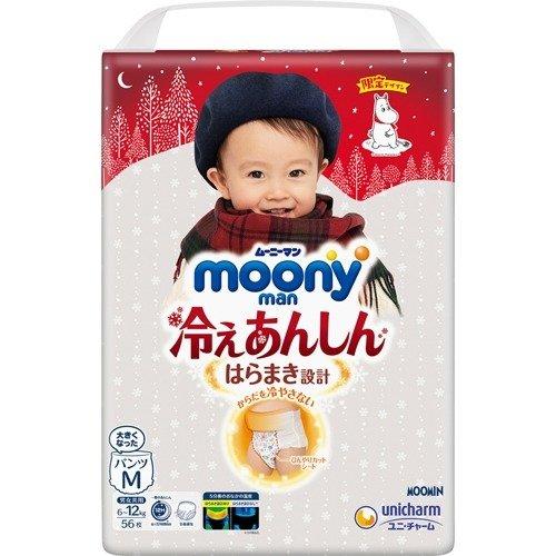 【送料無料】ムーニーマン 冷えあんしん男女共用M 56枚×3個入(1ケース)