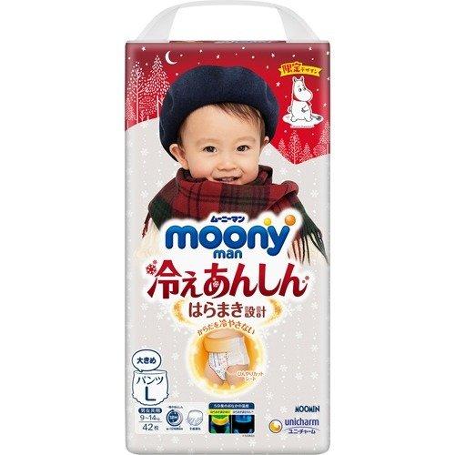【送料無料】ムーニーマン 冷えあんしん男女共用L 42枚×4個入(1ケース)