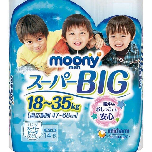 【送料無料】ムー二ーマン スーパービッグ 男の子 14枚×6個入(1ケース)